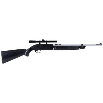 Air rifle 4,5 AirMaster 77 c / optic sight 4x15 Crosman
