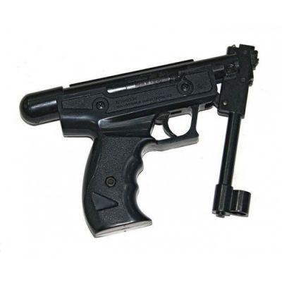 Pistola 4,5 H-01 Blow