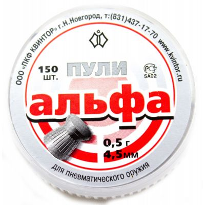 Balin 4,5 0,50g Alpha (150 un)
