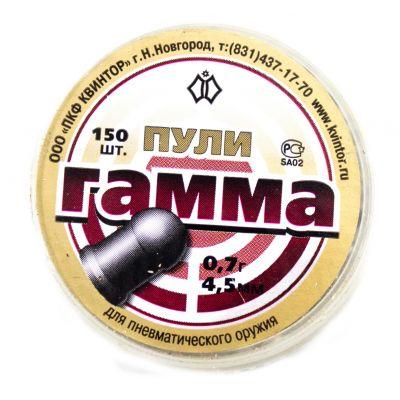 Balin 4,5 0.7gr Gamma (150unid)