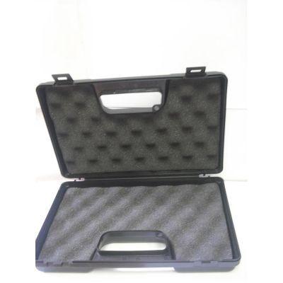 Hammerli X-esse briefcase