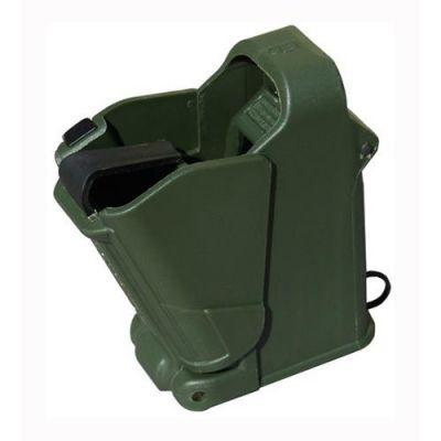 Ayuda cargador universal Uplula verde