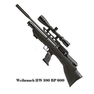 Air rifle 4,5 PCP HW100 WEIHRAUCH