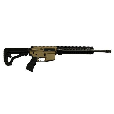 "Rifle 222 ""M5"" Special Forces arena ADC (14,5"")"