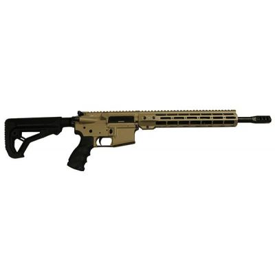 "Rifle 222 ""M5"" Special Forces Plus arena ADC (14,5"")"